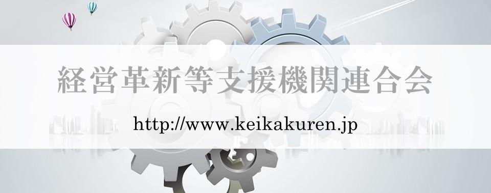 連合会WEBサイト(スライドショー)